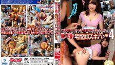 [SCPX-236] SCPX-236 ดูหนัง jav หนังเอวี หนังโป๊ญี่ปุ่น JAV หนังav เรื่อง ไปรษณีย์ มาส่งของถึงห้อง เจอสาวน่ารักนมใหญ่เย็ดสิจะรออะไร av ญี่ปุ่น หนัง x japan ญี่ปุ่น xxx japan xxx av japan porn
