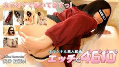 [GDHH-077] GDHH-077 ดูหนัง jav หนังเอวี หนังโป๊ญี่ปุ่น JAV หนังav เรื่อง น้องสาวเงี่ยน เห็นพี่ชายไม่ได้ เป็นอันต้องเย็ด av ญี่ปุ่น หนัง x japan ญี่ปุ่น xxx japan xxx av japan porn