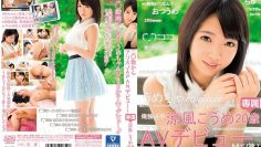 [DVAJ-284] DVAJ-284 ดูหนัง jav หนังเอวี หนังโป๊ญี่ปุ่น JAV หนังav เรื่อง ป่วยไม่สบายเพื่อนสาวสมัยเรียนมาเยียมที่บ้าน เลยจัดให้เพื่อนสบายหีก่อนกลับบ้าน av ญี่ปุ่น หนัง x japan ญี่ปุ่น xxx japan xxx av japan porn