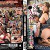 [GVG-663] นักศึกษาชาย จับอาจารย์สาวสวยนมใหญ่ มาลุมเย็ดในห้องสมุด