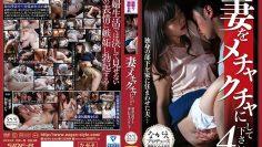 [NSPS-640] NSPS-640 ดูหนัง jav หนังเอวี หนังโป๊ญี่ปุ่น JAV หนังav เรื่อง พาเลขา มาเลี้ยงฉลอง เมากลับไม่ได้โทรเรียกเพื่อนมาลุมเย็ดเลขา av ญี่ปุ่น หนัง x japan ญี่ปุ่น xxx japan xxx av japan porn