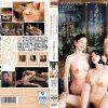 [AUKG-408] JAV PORN เรสเบี้ยนสาวเงี่ยนนอนตีฉิ่งให้ทางบ้านดู XXX หนังav หนังโป๊ญี่ปุ่น AUKG-408