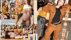 [HBAD-411] หลุดแม่สาวช่างซ่อม โดนผู้จัดการขืนใจ จำใจต้องยอมให้เย็ด หนังเอวี หนังโป๊ญี่ปุ่น