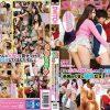 [VAL-053] VAL-053 ดูหนัง jav หนังเอวี หนังโป๊ญี่ปุ่น JAV หนังav เรื่อง นักเรียนสาวนมโต มาเย็ดกับแฟนที่บ้านพร้อมของเล่นมาแย่หีโชว์แฟน av ญี่ปุ่น หนัง x japan ญี่ปุ่น xxx japan xxx av japan porn