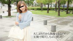 [TEM-063] TEM-063 ดูหนัง jav หนังเอวี หนังโป๊ญี่ปุ่น JAV หนังav เรื่อง พาน้องสาวเพื่อน มาลุมเย็ดที่บ้าน av ญี่ปุ่น หนัง x japan ญี่ปุ่น xxx japan xxx av japan porn