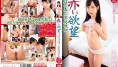 [KDKJ-056] KDKJ-056 ดูหนัง jav หนังเอวี หนังโป๊ญี่ปุ่น JAV หนังav เรื่อง นักเรียนสาวยังซิง โดนคนแปลกหน้าหลอกมาสอนการบ้าน สุดท้ายจับเย็ด av ญี่ปุ่น หนัง x japan ญี่ปุ่น xxx japan xxx av japan porn