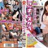 [ABP-692] PORN นักศึกษาขายหีให้อาจารย์เพื่อแลกกับเกรด A งานนี้อาจารย์เย็ดเพลินเลย XXX หนัง AV JAV หนังเอวี หนังโป๊ญี่ปุ่น [ABP-692] Aine Maria