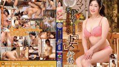 [AV-180] XXX หลุดทางบ้าน เสี่ยจัดหนักให้ หีเมียน้อยในโรงแรมดัง หนังโป๊ญี่ปุ่น หนังav JAV PORN AV JAPAN [AV-180] Hirano Satomi