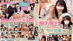 [EIKI-064] ดูหนังโป๊ ผัวแอบเมียมาเย็ดคนใช้ ที่ห้องคนใช้ คนใช้บ้านไหนนะน่าเย็ดสุดๆขาวเนียน นมใหญ่ XXX หนังโป๊ญี่ปุ่น หนังเอวี หนังAV JAV [EIKI-064]