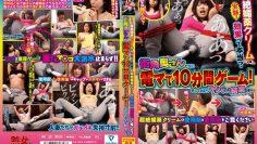 [TURA-323] TURA-323 ดูหนัง jav หนังเอวี หนังโป๊ญี่ปุ่น JAV หนังav เรื่อง ลักพาตัวลูกคนรวย เอาเครื่องนวดหีแย่ จนน้ำเยิมคากางเกงแล้วจับเย็ด av ญี่ปุ่น หนัง x japan ญี่ปุ่น xxx japan xxx av japan porn