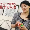 [LOL-155] LOL-155 ดูหนัง jav หนังเอวี หนังโป๊ญี่ปุ่น JAV หนังav เรื่อง นักศึกษาเงี่ยน ชวนครูประจำชั้นมาเย็ด ที่ห้องสมุด av ญี่ปุ่น หนัง x japan ญี่ปุ่น xxx japan xxx av japan porn