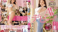 [JUY-317] JUY-317 ดูหนัง jav หนังเอวี หนังโป๊ญี่ปุ่น JAV หนังav เรื่อง ดาราหน้าใหม่ หวังเป็นนางเอก ยอมขายหีให้ ผู้กำกับแลกตำแหน่ง นางเอก av ญี่ปุ่น หนัง x japan ญี่ปุ่น xxx japan xxx av japan porn