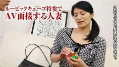 [PACOPACOMAMA-123017_195] XXX คลิปโป๊หลุดจากทางบ้าน คู่รักนักศึกษาตั้งกล้องถ่ายไว้ตอนกำลังเย็ดกันลีลาโคตรได้ใจเลย JAV หนังav หนังโปญี่ปุ่น PACOPACOMAMA-123017_195