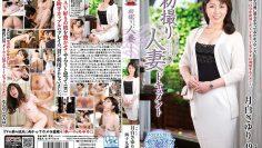 [JRZD-768] AV XXX โดดเรียนมาบ้านเพื่อน แถมจับแม่เพื่อนมาเย็ดในห้องรับแขก หนัง av หนังโป๊ญี่ปุ่น JAV AV JAPAN [JRZD-768]