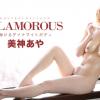 [1Pondo 093016_395] ดูหนัง jav หนังเอวี หนังโป๊ญี่ปุ่น JAV หนังav เรื่อง คลิปหลุดเย็ดสดเมียเพื่อนรัก จัดหนักปล่อยน้ำแตกใส่ปาก av ญี่ปุ่น หนัง x japan ญี่ปุ่น xxx japan xxx av japan porn