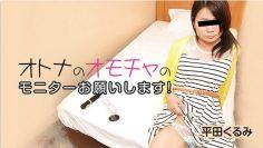 [GS-148] GS-148 ดูหนัง jav หนังเอวี หนังโป๊ญี่ปุ่น JAV หนังav เรื่อง เลขาสาว มาคุยงานกับลูกค้าตัวต่อตัว สุดท้ายไม่เป็นอันคุยเย็ดกันซะเลย av ญี่ปุ่น หนัง x japan ญี่ปุ่น xxx japan xxx av japan porn