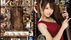 [IPX-110] พี่สาวใจกว้างให้บรรดาน้องชาย มาลุมเย็ดหีพี่สาวโคตรเด็ดน่าเย็ดมาก IPX-110 Arihara Ayumi