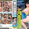 [CADV-569] CADV-569 ดูหนัง jav หนังเอวี หนังโป๊ญี่ปุ่น JAV หนังav เรื่อง พยาบาลหน้าใหม่ ใจดีแหกหีให้คุณหมอเย็ดฟรีก่อนไปทำงาน av ญี่ปุ่น หนัง x japan ญี่ปุ่น xxx japan xxx av japan porn