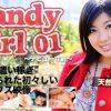 [TOKYO HOT TH101-060-111077] XXX เมื่อเพื่อนสาวเงี่ยน เลยชวนไปเย็ดในคอนโด แล้วถ่ายคลิปไว้ดูพลาดท่าดันกดโพสในโซเชียว TOKYO HOT TH101-060-111077 JAV หนังโป๊ญี่ปุ่น