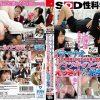 [SDMU-754] ดูหนังเอวี พนักงานสาวเล่นเย็ดกับกับผู้จัดการในออฟฟิตไม่เกรงใจใคร แบบนี้เสียวทั้งออฟฟิต XXX หนังAV JAV PORN AV หนังโป๊ญี่ปุ่น [SDMU-754]