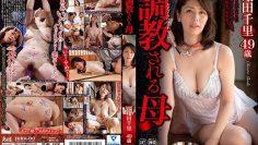 [SABA-347] SABA-347 ดูหนัง jav หนังเอวี หนังโป๊ญี่ปุ่น JAV หนังav เรื่อง น้องฟ้า ใส่ชุดแดงมาเย็ดกับพี่ชาย av ญี่ปุ่น หนัง x japan ญี่ปุ่น xxx japan xxx av japan porn