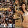 [RBD-871] RBD-871 ดูหนัง jav หนังเอวี หนังโป๊ญี่ปุ่น JAV หนังav เรื่อง ถึงวัยหมอยกำลังขึ้น แอบหนีแม่ไปเย็ดกับลุงข้างบ้าน av ญี่ปุ่น หนัง x japan ญี่ปุ่น xxx japan xxx av japan porn