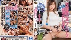 [DASD-404] DASD-404 ดูหนัง jav หนังเอวี หนังโป๊ญี่ปุ่น JAV หนังav เรื่อง จับน้องสาวสุดน่ารัก แหกหี แล้วลงลิ้น ครางแบบนี้อารมขึ้นทันที av ญี่ปุ่น หนัง x japan ญี่ปุ่น xxx japan xxx av japan porn