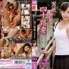 [POST-409] POST-409 ดูหนัง jav หนังเอวี หนังโป๊ญี่ปุ่น JAV หนังav เรื่อง พนักงานทำลูกค้าไม่พอใจ โดนลูกค้าหลอกไปเย็ดเพื่อตอบแทน av ญี่ปุ่น หนัง x japan ญี่ปุ่น xxx japan xxx av japan porn