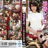 [KTSB-001] KTSB-001 ดูหนัง jav หนังเอวี หนังโป๊ญี่ปุ่น JAV หนังav เรื่อง น้องพลอย ลูกคุณหนู โดนโจรดักฉุดไปเย็ดในบ้านเช่าก่อนอัดคลิปประจาน av ญี่ปุ่น หนัง x japan ญี่ปุ่น xxx japan xxx av japan porn