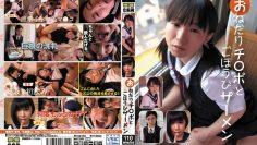 [IRCP-052] XXX ลุงหื่นซ่อนกล้องแอบถ่ายตอนเย็ดหีหลานสาวเพิ่งขึ้นม.1 หนังAV JAV PORN หนังโป๊ญี่ปุ่น หนังเอวี [IRCP-052]