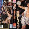 [MIDE-533] สมคบคิด ลักพาตัวสาวซิงนมโตไปลุมเย็ดในโรงแรมม่านรูดโคตรเด็ด
